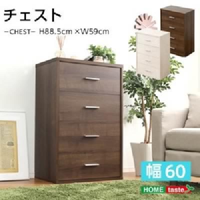 リビング整理 収納 /整理 収納 家具 【チェスト ...