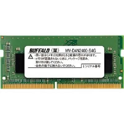 バッファロー PC4-2400(DDR4-2400)対応 260Pin ...