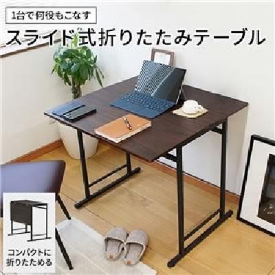 折りたたみテーブル /ダイニングテーブル ダイニ...