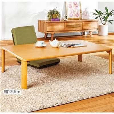 天然木 折りたたみ座卓/ローテーブル 机 低い ...