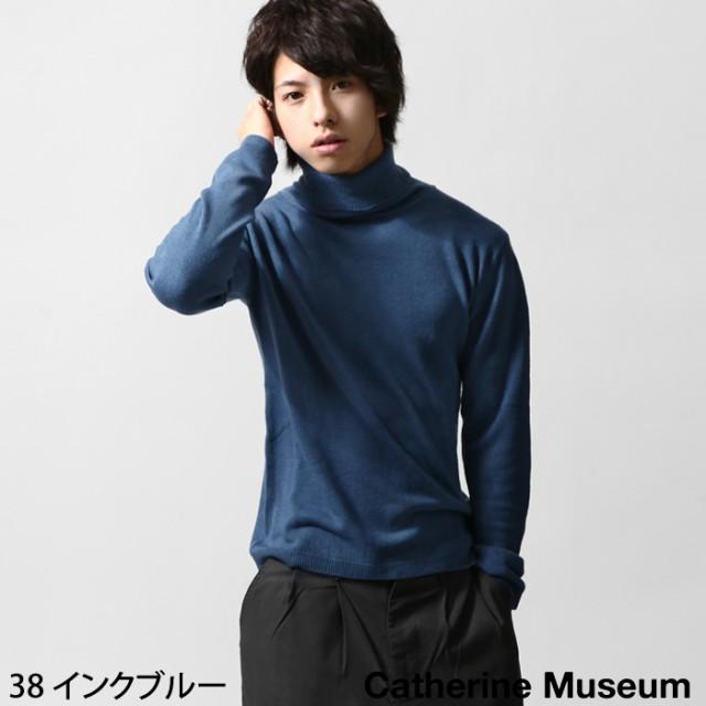【1115】タートルネック・ハイネックニット メン...