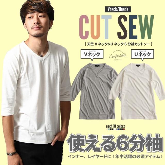 #【15020-51z】カットソー メンズ/6分袖 Tシャツ...