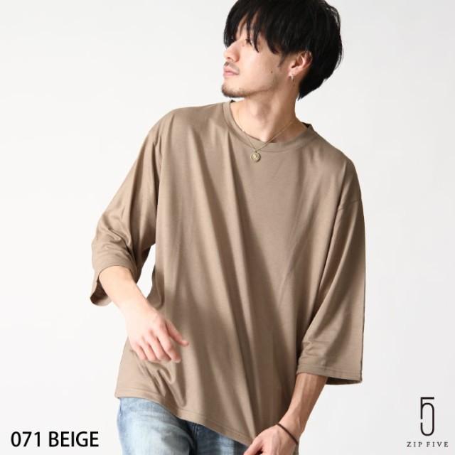 【18018-11sz】Tシャツ メンズ/カットソー Tee ク...
