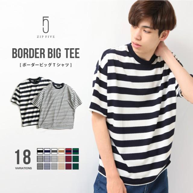【661955】Tシャツ メンズ/カットソー 半袖 クル...