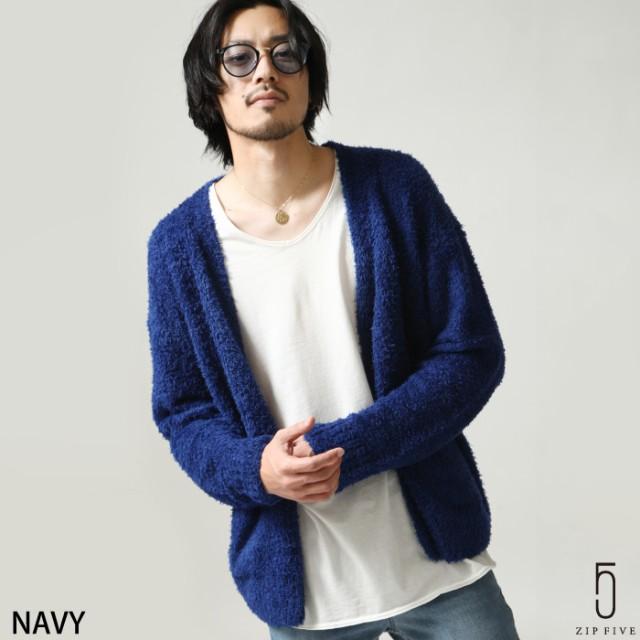 【67832】カーディガン メンズ/ニットカーディガ...