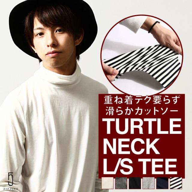 #【76531-002-27】Tシャツ タートルネック スト...