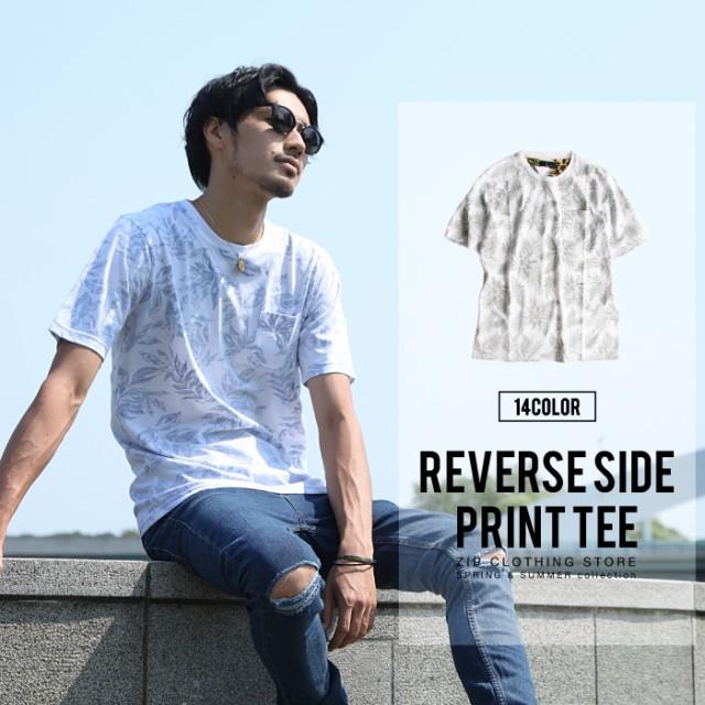 【76721-021-28】# Tシャツ メンズ/ストリート ...