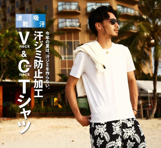 #【90-160354】Tシャツ Tee カットソー 半袖 Vネ...