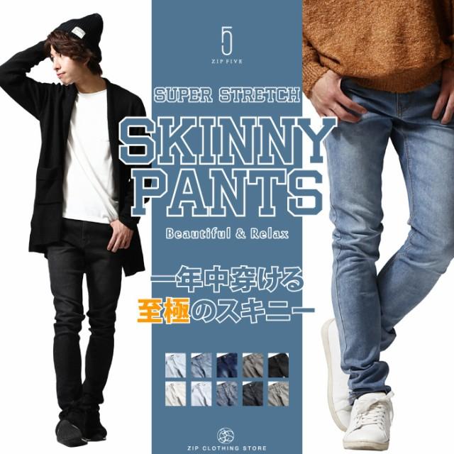 【90-280157】スキニーデニムパンツ メンズ スキ...