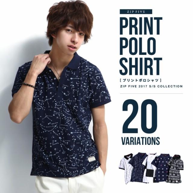 【br6003】#ポロシャツ メンズ/夏 夏服 夏物 春...