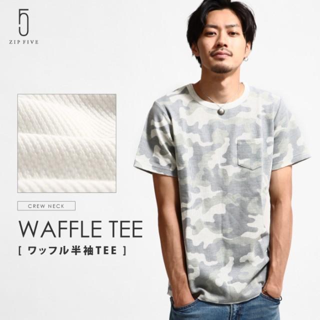 【br6004】Tシャツ メンズ/カットソー サーマル ...