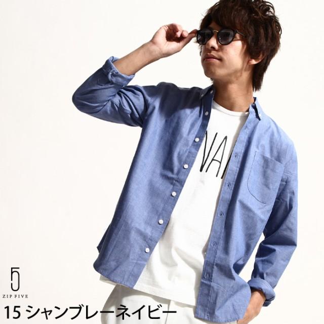 【br7008】ボタンダウンシャツ メンズ/夏 夏服 夏...