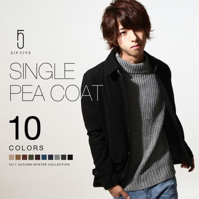 【br8000】ピーコート メンズ/ピーコート ウール...