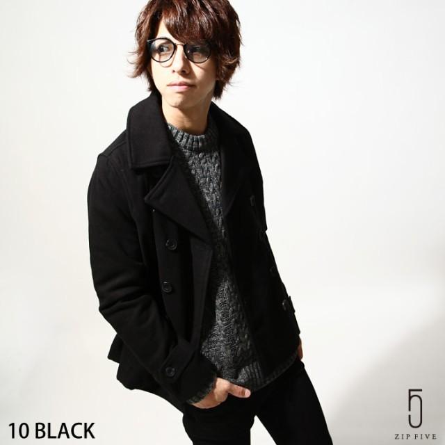 【br8001】ピーコート メンズ/ピーコート ウール...