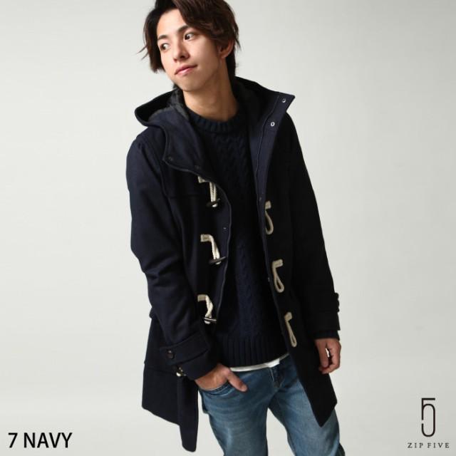 【br8003】ダッフルコート メンズ/ダッフルコート...