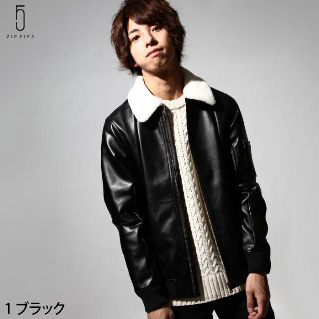 【br8026】フライトジャケット メンズ/ボンバージ...