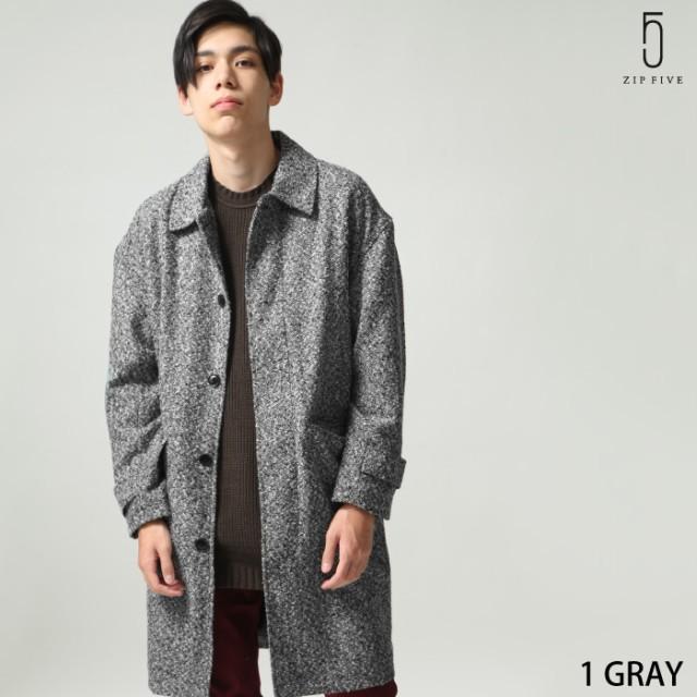 【br8074】ステンカラーコート メンズ/コート ロ...