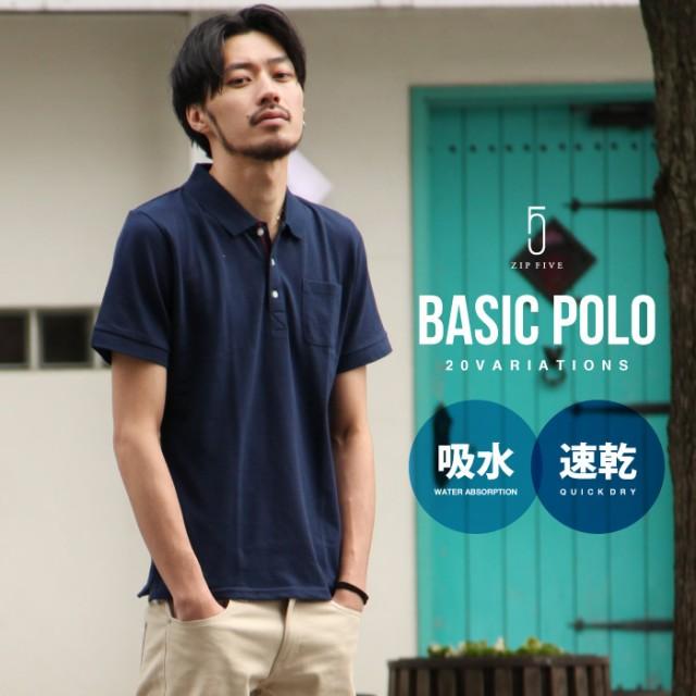 【br9000】ポロシャツ メンズ/ゴルフウェア ゴル...