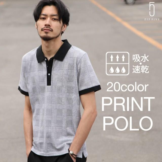 【br9001】ポロシャツ メンズ/ゴルフウェア ゴル...