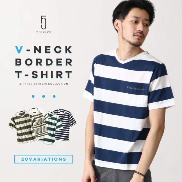 【br9003】Tシャツ メンズ/Tee カットソー 半袖T...
