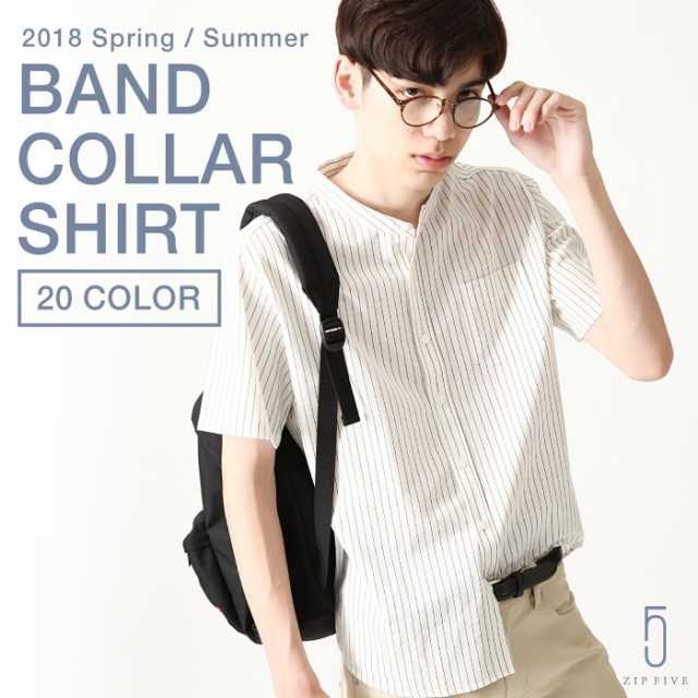 【br9007】バンドカラーシャツ メンズ/カジュアル...