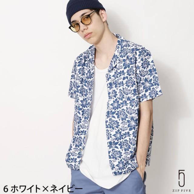 【es1800】開襟シャツ メンズ/カジュアルシャツ ...