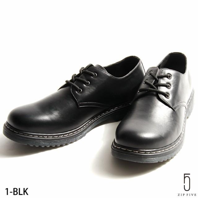 【fo1701】レザーシューズ メンズ/シューズ 靴 ミ...