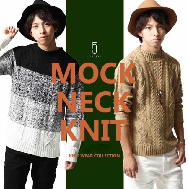 【k-z5-dn-012】モックネック・ハイネック ニット...