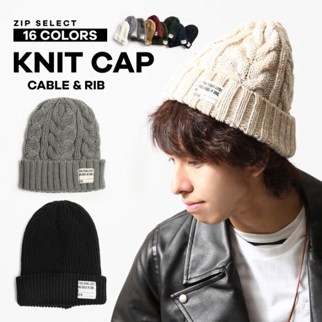 #【st-0181】ニット帽 メンズ/ニットキャップ リ...