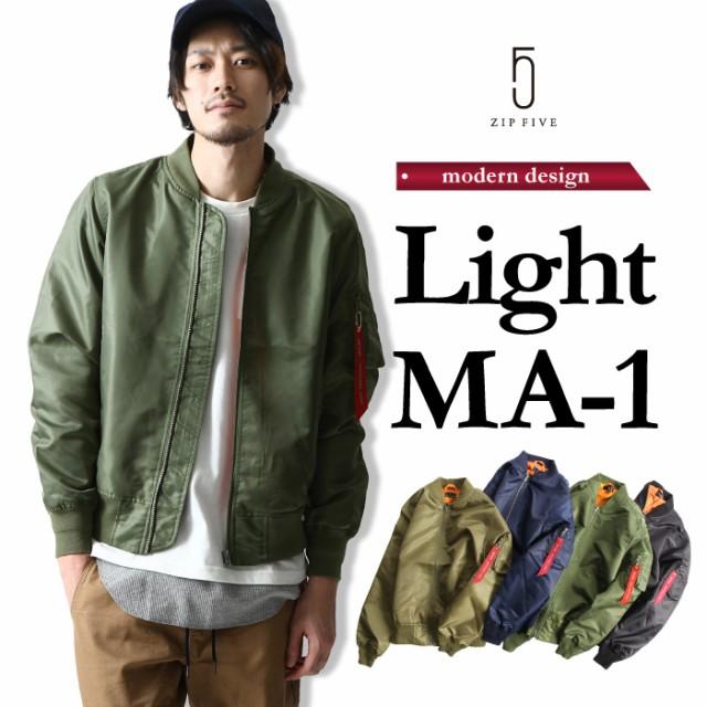 【zp317500】MA-1 メンズ/ミリタリージャケット ...