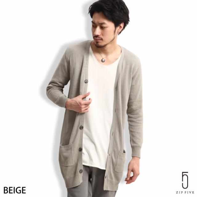 【zp917305】カーディガン メンズ/大人 ロング丈 ...