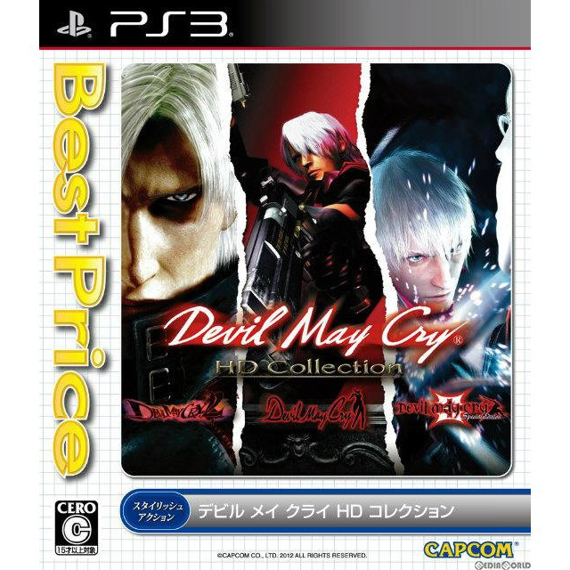 【中古即納】[PS3]Devil May Cry HD Collection(デビル メイ クライ HDコレクション) Best Price!(BLJM-60569)(20121206)