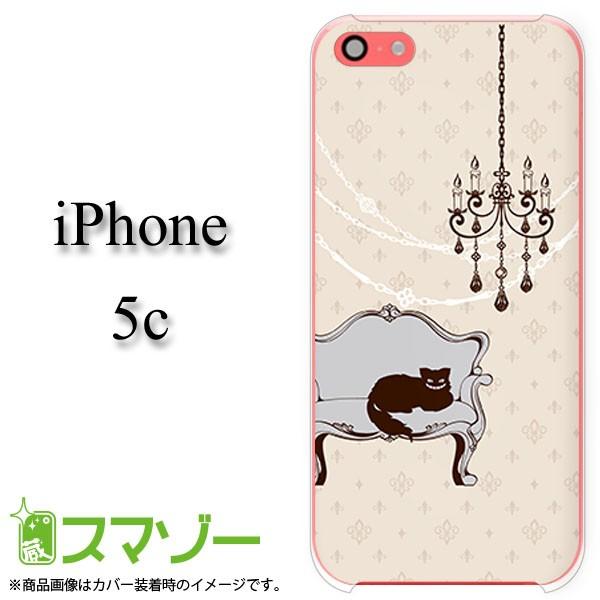 【Apple iPhone5c 専用】 スマホ カバー ケース (ハード) チェシャ猫 ベージュ
