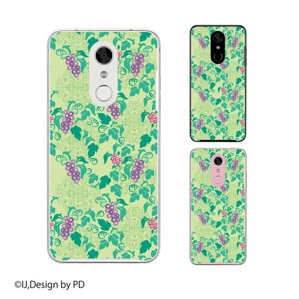 9f24b7a195 Disney Mobile on docomo DM-01K スマホ ケース ハード カバー ディズニーモバイル タイリング5 ピンクの通販は -  株式会社Kouken|商品ロットナンバー:301765232 ...