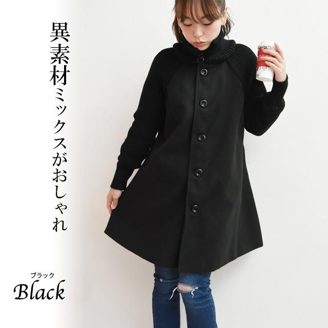 アウター コート Aライン ニット リブ 体型カバー ゆったり ハイネック 冬 春 膝丈 暖かい ロングコート