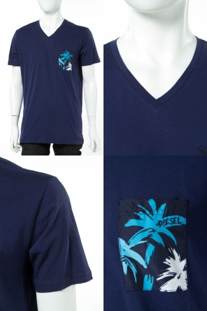 ディーゼル DIESEL Tシャツ アンダーウェア メンズ (00CG5S 0EAMH) ネイビー