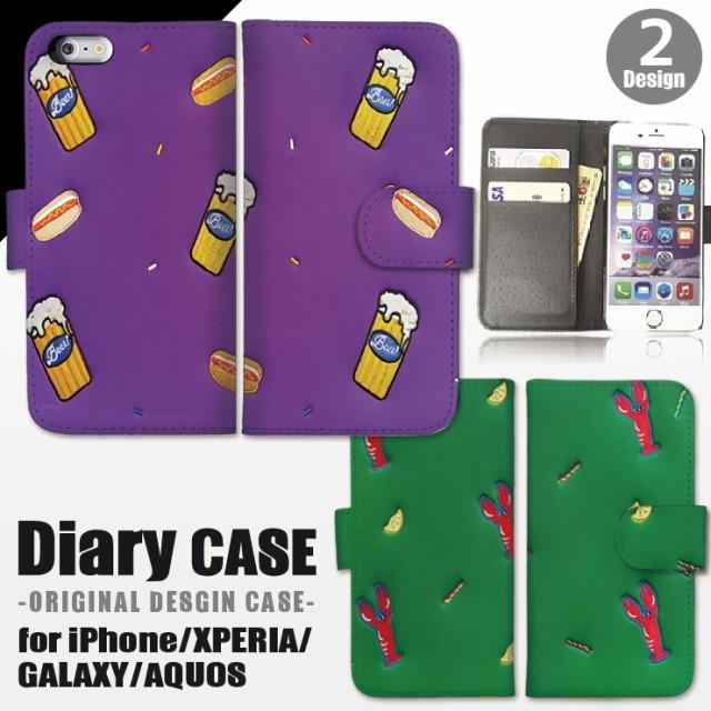af82d75be1 iPhoneX/iPhoneX/iPhone8/8Plus/7/7Plus 手帳型 スマホ ケース カバー ...