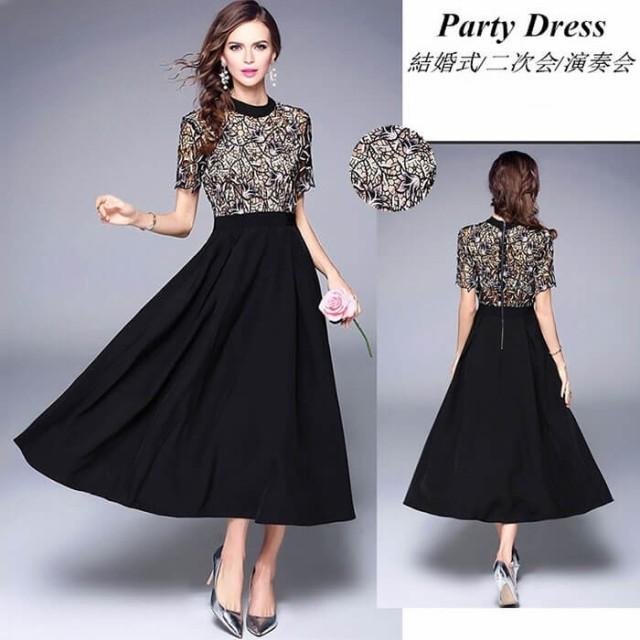 3b8b40e7cba 花柄 ワンピース 刺繍 パーティードレス パーティドレス 黒 Party dress 結婚式 パーティードレス 着