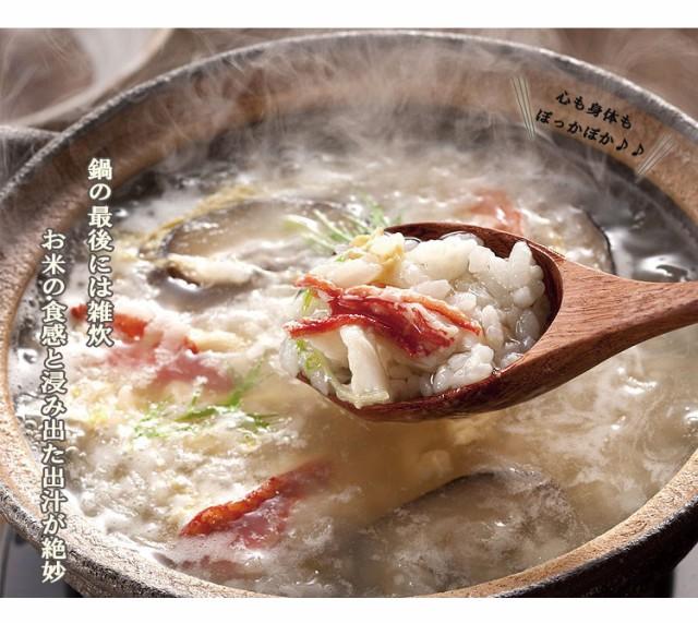 お米で雑炊