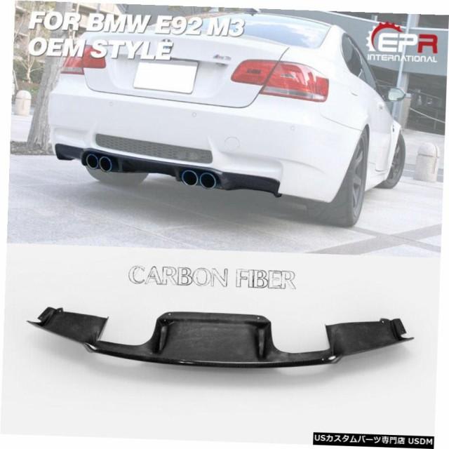 【2020春夏新色】 BMW E92 M3 OEスタイルカーボンファイバーリアハーフバンパーボディキットについて, ココヒコ(手作り化粧水、石鹸) 89aad5a8