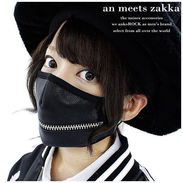 cd3810b536057b マスク メンズ マスク ユニセックス ファッションマスク アクセサリー ジップ ZIPの通販はWowma!(ワウマ) - ankoROCK |商品ロット ナンバー:248381405