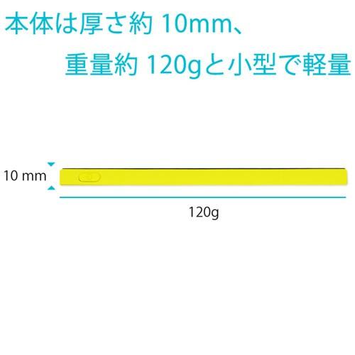 TMB-6KCYL TEC 薄型・軽量 モバイルバッテリー 6000mAh イエロー