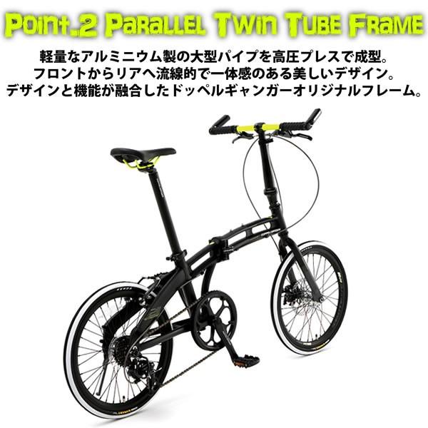 【メーカー直送】 211-R-GY ドッペルギャンガー Blackmax シリーズ 20インチ 折りたたみ自転車