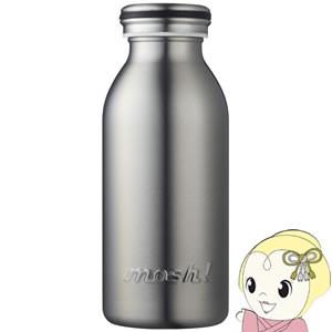 ドウシシャ ステンレスボトル 0.35L シルバー DMMB350SV