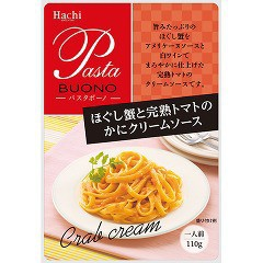 ほぐし蟹と完熟トマトのかにクリームソース(110g)(発送可能時期:3-7日(通常))[パスタソース]