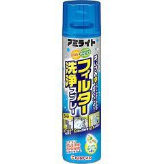 アミライト フィルター洗浄スプレー 除菌 花粉・カビ除去 180ml(180mL)(発送可能時期:3-7日(通常))[住居用洗剤]