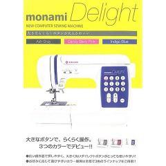 シンガー モナミ ディライト SP70(1台)(発送可能時期:1週間-10日(通常))[ミシン]