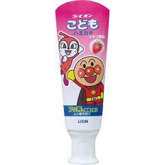 ライオンこどもハミガキ いちご(40g)(発送可能時期:3-7日(通常))[子供用歯磨き粉]