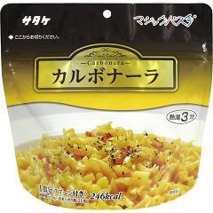 マジックパスタ カルボナーラ(63.8g)(発送可能時期:1週間-10日(通常))[インスタント食品 その他]