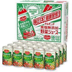 デルモンテ 食塩無添加 野菜ジュース(160g*20本入)(発送可能時期:3-7日(通常))[野菜ジュース(無塩)]